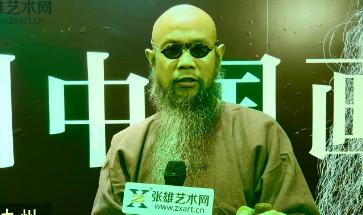 张雄艺术网·广东站 人物专访:张九州