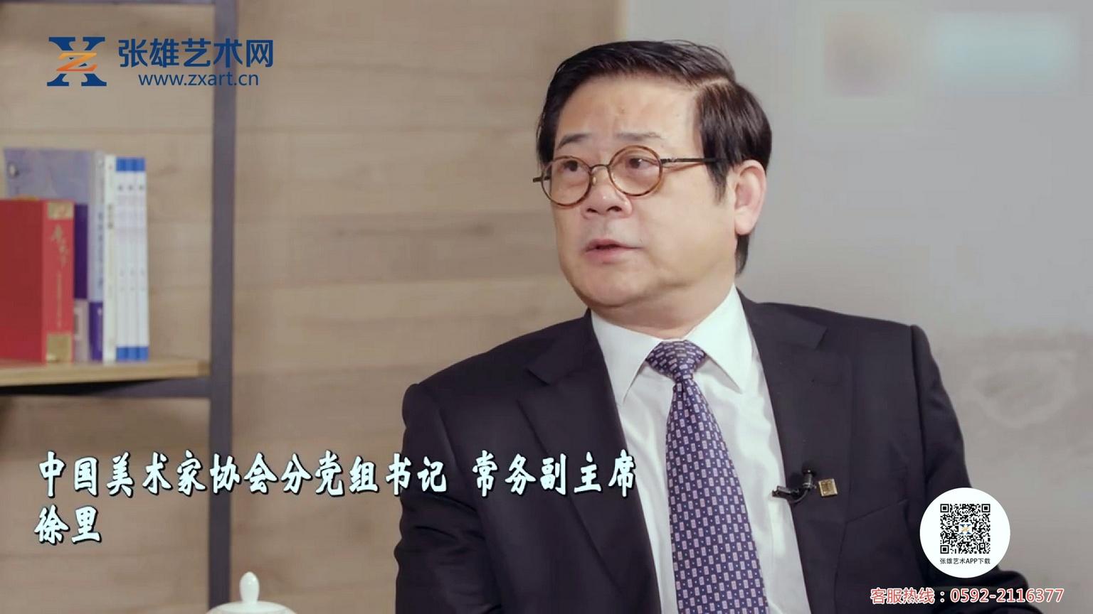 """徐里:中国美协倡议全国美术家投入抗""""疫""""斗争"""