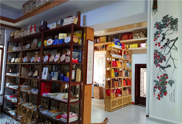 中华汉文苑:藏茶文化