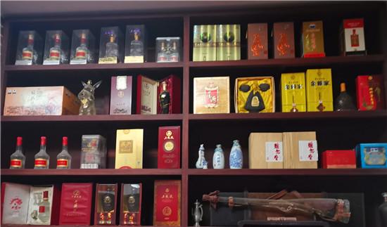中华汉文苑:藏酒文化