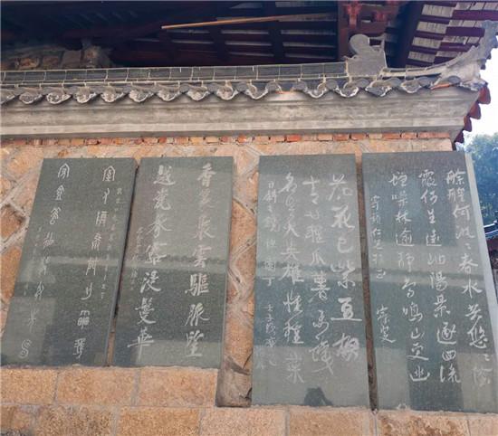 中华汉文苑:近现代史碑文刻石