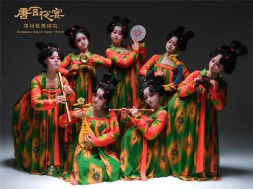 由古典舞《唐宫夜宴》看唐代女性的时尚品味