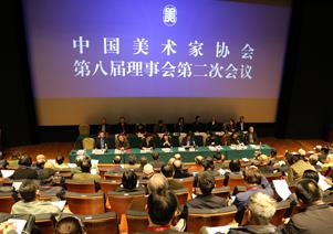 徐里当选中国美协驻会副主席