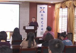 吴盛辉:中国文化是火烧土堆文化