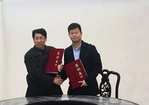 张雄艺术网与福建省画院结盟