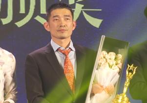 张雄荣获海西最具影响力商界人物