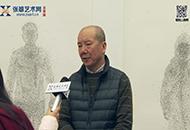 中国当代艺术家 王智远