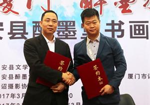 宝荣通文化经纪公司与本网强强联盟