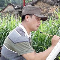 Zhaoyu Li