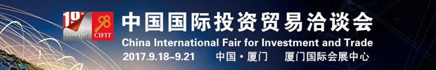 2017中国厦门国际收藏投资博览会火热招展中