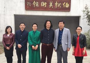 张雄艺术网与伯揆美术馆强强联盟