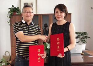 王金明授权张雄艺术网数字资产管理服务