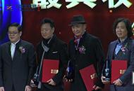 ODI艺术再次亮相:宋冬荣获最具收藏价值艺术家奖