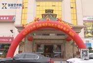 """明志福养生酒店""""一站式健康养生驿站""""开业试运营-广州站报道"""