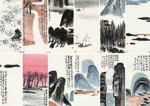 史上最贵中国艺术品诞生!