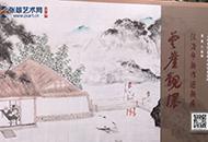 雲崖觀瀑——汪海华新作迎新展在慧和天语艺术空间隆重开幕