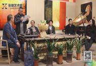 """""""漆韵琴音—苏星漆画展""""在和曦美术馆开幕-广州站报道"""