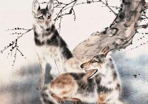 犬年赏犬画:刘奎龄大师笔下之犬