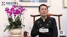 锵锵2018——首回女艺术家联展-广州站报道