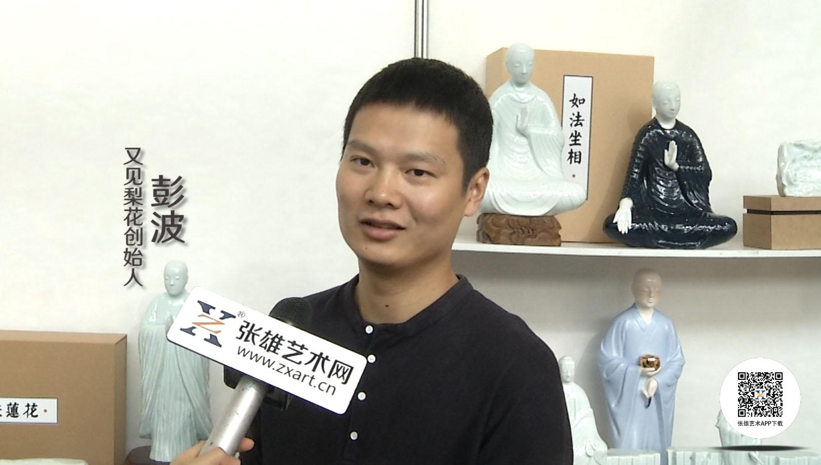 景德镇又见梨花陶瓷文化发展有限公司