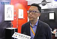 上海博盟文化:传播艺术价值—杭州站报道