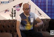 张雄书画院聘请沈建文担任副院长