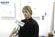 《艺与术· 万物皆备》女艺术家与女设计师邀请展