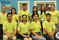 厦门市博来雅工贸有限公司亮相首届厦门国际自驾与露营生活博览会
