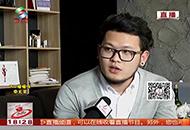 4位80后墙壁手绘创业梦——广州站报道