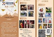广州市典点雕塑工艺品有限公司成立于2014年4月——广州站报道