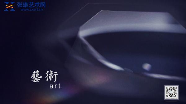 师法天地 妙笔生花——砌画艺术家 陈俐维