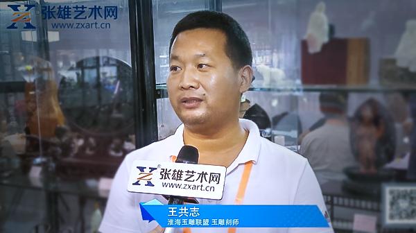 人物专访:王共志 | 淮海玉雕联盟 玉雕刻师
