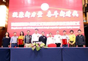 漳州新阶联与张雄艺术网战略合作