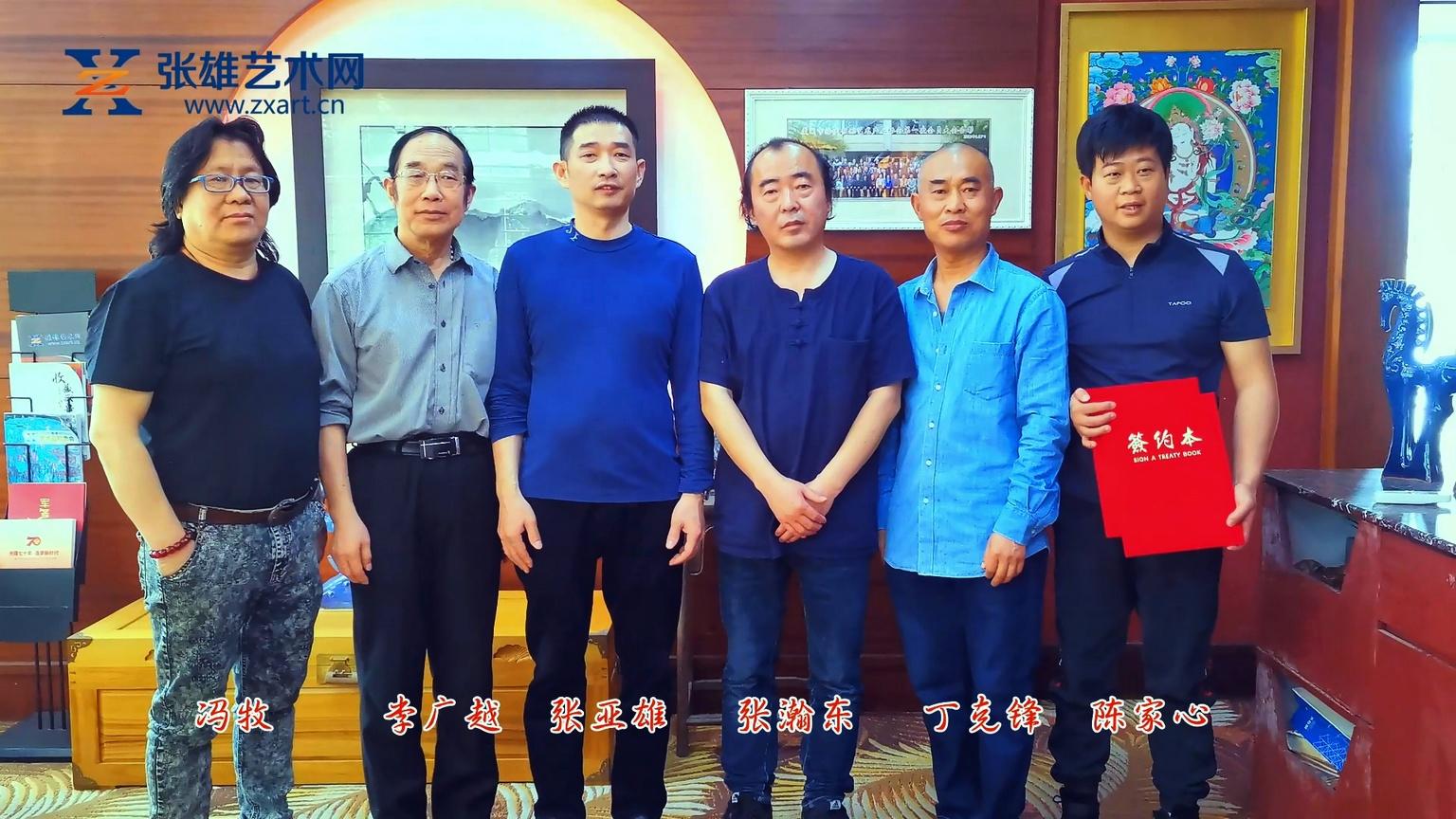 熱烈歡迎:李廣越、丁克鋒、張瀚東、馮牧等四位優秀藝術家入駐張雄藝術網!