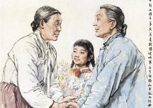 蒋兆和《两个母亲一条心》拍出580.75万元