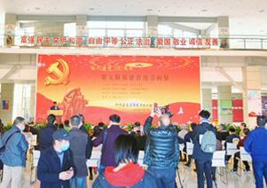 第五届福建省迎春画展今日盛大开幕