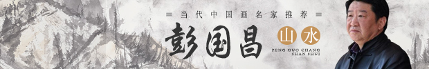 彭国昌官方网站